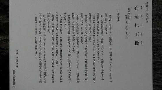 s-15年2月22日 (7)