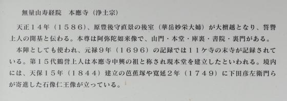 s-15年2月22日 (44)