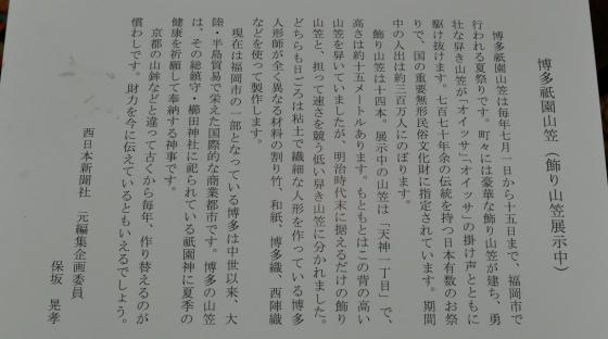 s-15年2月28日 (39)