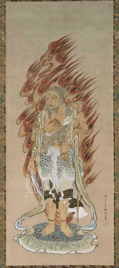 Hanabusa_Katen,_the_Fire_Deity