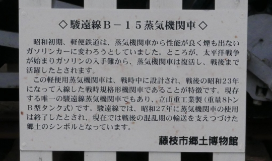 s-18年4月27日 (24)