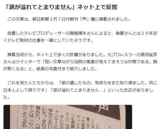 gotou3332.jpg
