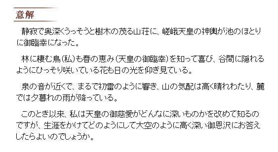 kaisyaku56477_20150127213820b51.jpg