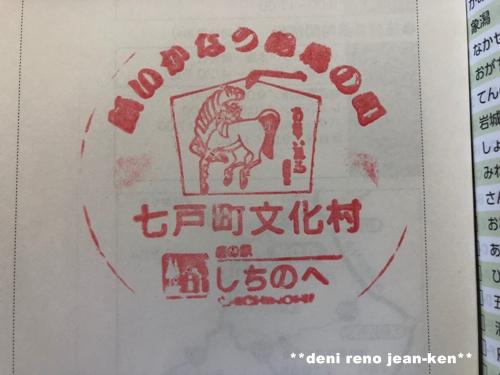 201705_stamp.jpg