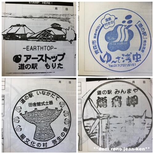 201705_stamp2.jpg
