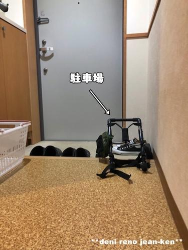 20180424_1b.jpg