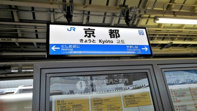 京都旅行20180509