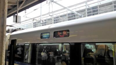 京都旅行20180511-2