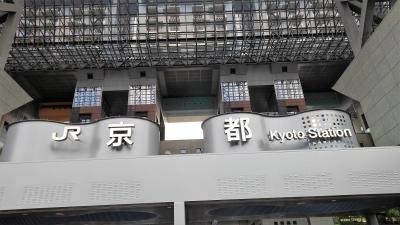 京都旅行20180511