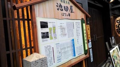 京都旅行20180521-5