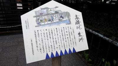 京都旅行20180521-6