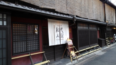 京都旅行20180509-7