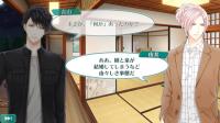 なな_由井結婚2