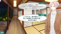 なな_由井結婚