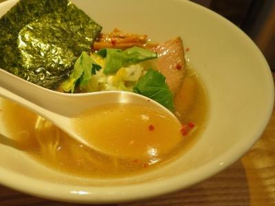 多繋スープ