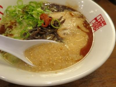 ばりきやスープ
