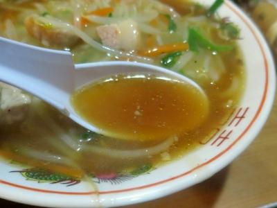 宮城スープ