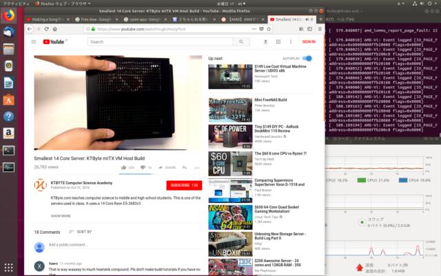 Screenshot from 2018-04-25 17-45-59