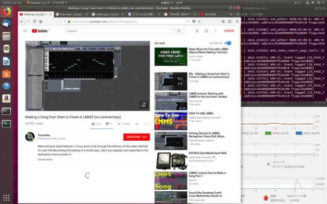 Screenshot from 2018-04-25 17-53-13
