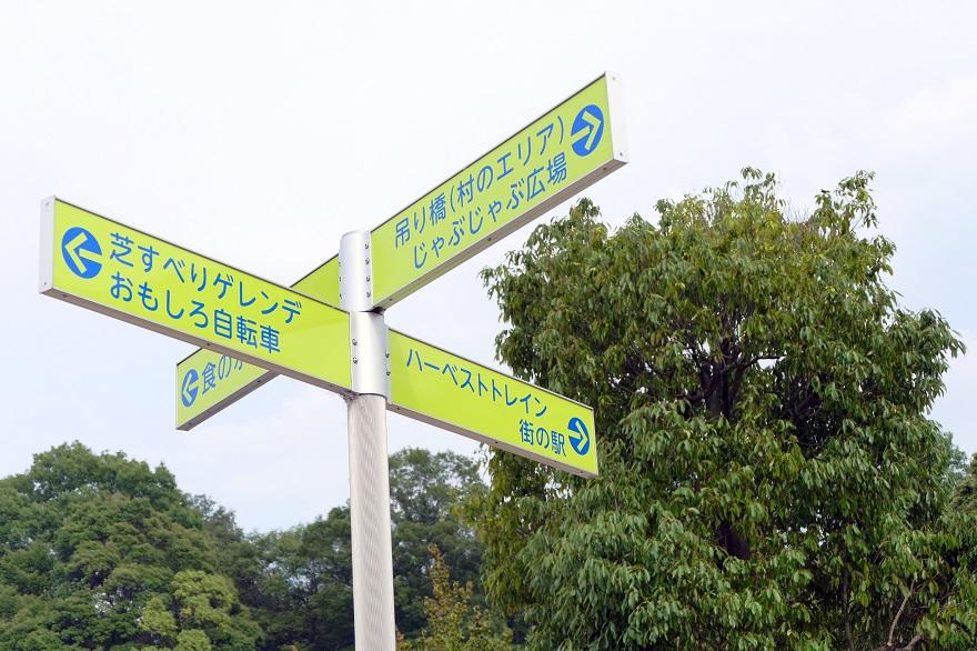 堺・緑のミュージアム (7)