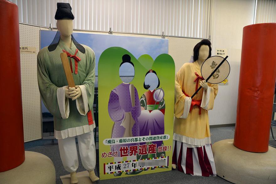 藤原京跡の花蓮 (020)