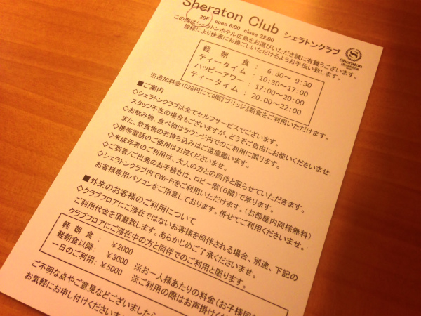 2014-12IMG_4980.jpg