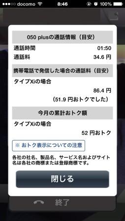 2015-02IMG_5553.jpg