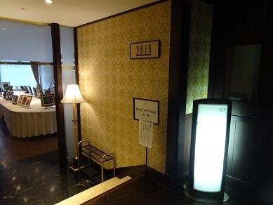 白鳥路ホテル
