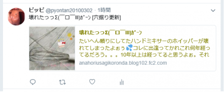 辟。鬘・_convert_20180603121856