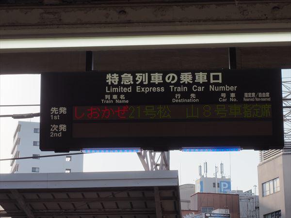 P4289806_R.jpg