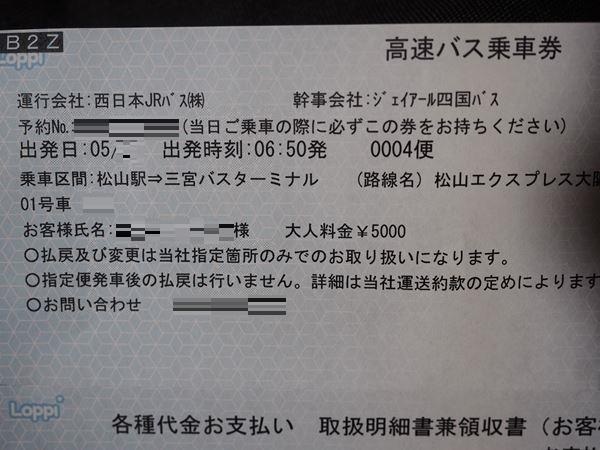 P5060226_R.jpg