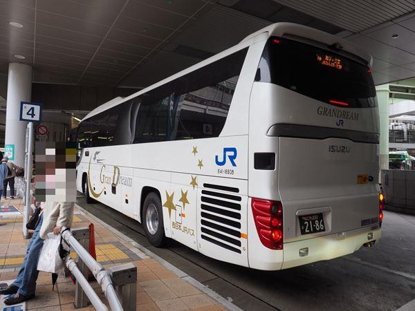 P5070327_R.jpg