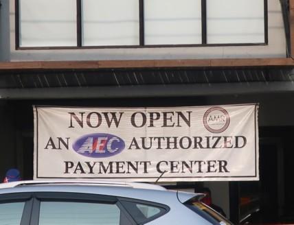 aec payment center032718 (3)