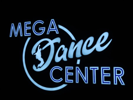 mega dance center18 (10)