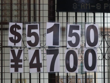 exchange050118 (10)