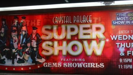 super show050418 (1)