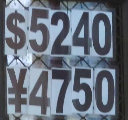 exchange052718 (2)