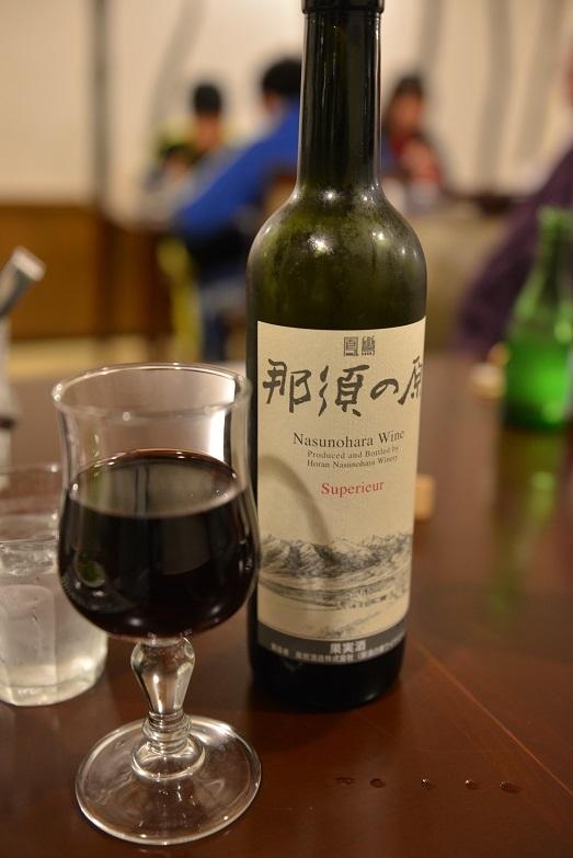 876 ワイン