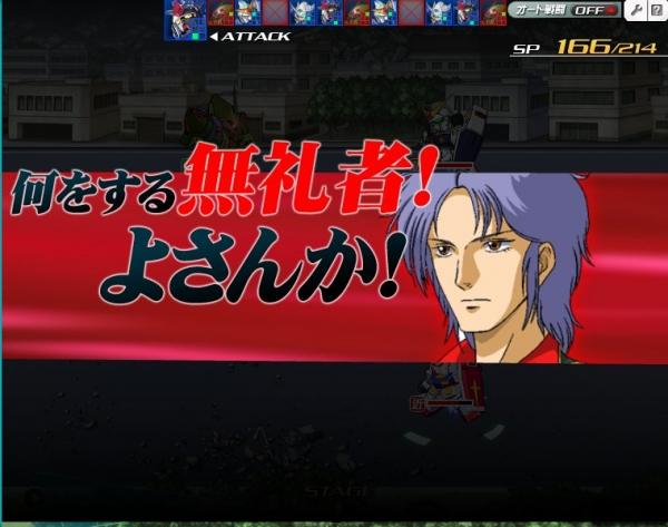 SDOP サブアカ ZZ前編任務ボス ガルスJ2