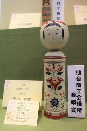 20180503入賞24