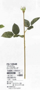 プリザの花束0-1