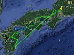 九州ツーリング (800x401)