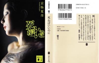 syousetu20180401 (1)