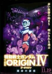 orijinn4-01 (1)