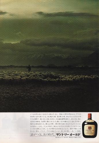 197908pureiboui (5)