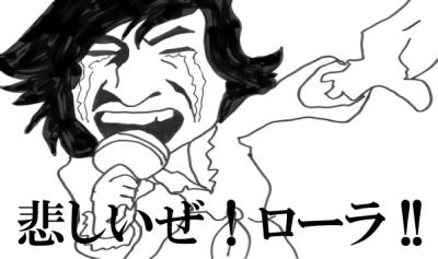 kanasiiro-ra.jpg