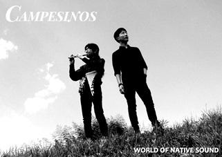 Campesinos flyer-201805bh