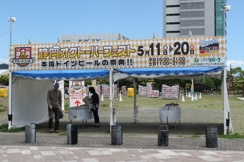 静岡オクトーバーフェスト入口 180520