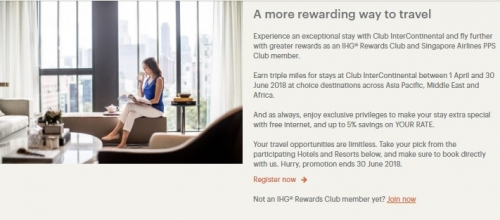 IHGリワードクラブ シンガポール航空クリスフライヤートリプルマイル