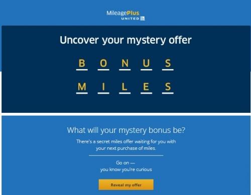 ユナイテッド航空のマイレージプラス マイル購入で最高100%ミステリーボーナスマイル